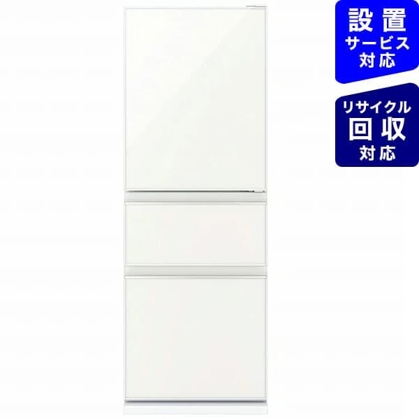 三菱MitsubishiElectric《基本設置料金セット》冷蔵庫CGシリーズナチュラルホワイトMR-CG33F-W[3ドア/右開きタイプ/330L]【zero_emi】