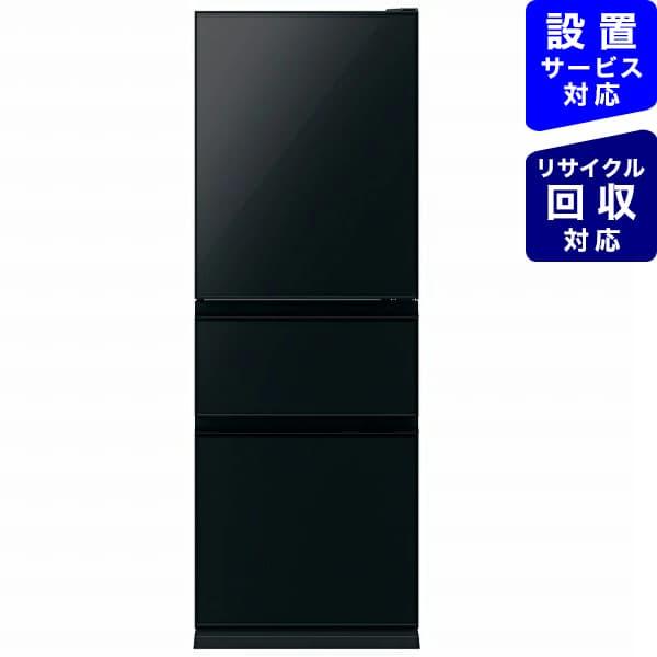 三菱MitsubishiElectric《基本設置料金セット》冷蔵庫CGシリーズクリスタルブラックMR-CG33F-B[3ドア/右開きタイプ/330L]【zero_emi】