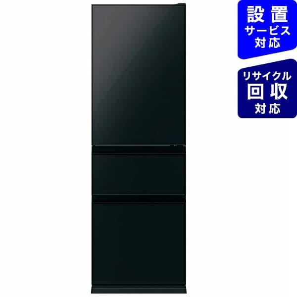 三菱MitsubishiElectric3ドア冷蔵庫365L片開きドアCGシリーズクリスタルブラックMR-CG37F-B[3ドア/右開きタイプ/365L]《基本設置料金セット》