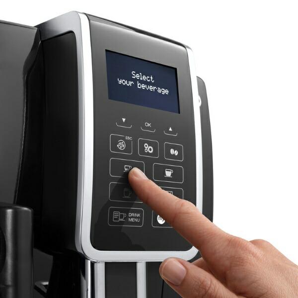 デロンギDelonghi全自動コーヒーマシンディナミカブラックECAM35055B[全自動/ミル付き]