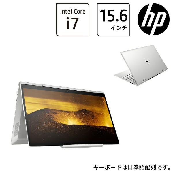 HPエイチピー18K49PA-AAAAノートパソコンENVYx36015-ed0000(コンバーチブル型)[15.6型/intelCorei7/SSD:1TB/メモリ:16GB/2020年10月モデル]