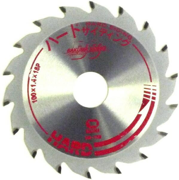 バクマ工業BAKUMAINDUSTRIALバクマハードサイディングバクマHS-100