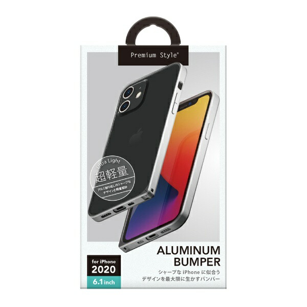 PGAiPhone12/12Pro6.1インチ対応アルミニウムバンパーシルバーPremiumStyleシルバーPG-20GBP03SV