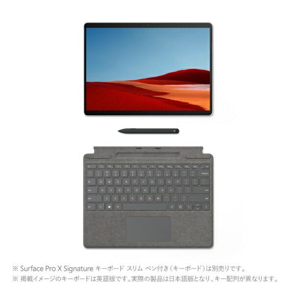 マイクロソフトMicrosoft1WT-00011SurfaceProX(サーフェスプロX)【LTE対応】プラチナ[13.0型/MicrosoftSQ2/SSD:256GB/メモリ:16GB/2020年10月モデル]