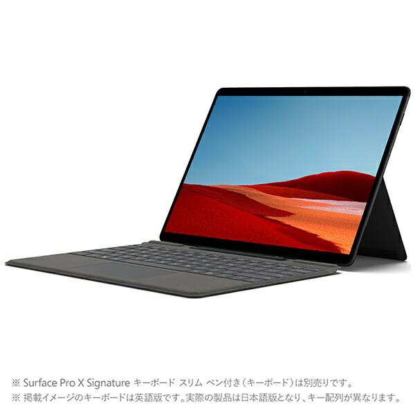 マイクロソフトMicrosoft1WT-00024SurfaceProX(サーフェスプロX)【LTE対応】ブラック[13.0型/MicrosoftSQ2/SSD:256GB/メモリ:16GB/2020年10月モデル]
