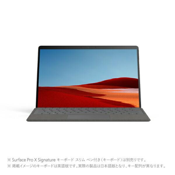 マイクロソフトMicrosoft1X3-00011SurfaceProX(サーフェスプロX)【LTE対応】プラチナ[13.0型/MicrosoftSQ2/SSD:512GB/メモリ:16GB/2020年10月モデル]