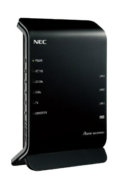 NECエヌイーシーWi-FiルーターAterm(エーターム)PA-WG1200HS4[ac/n/a/g/b][無線LANルーター]