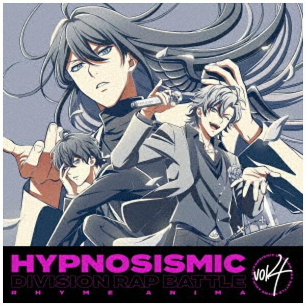 【2021年04月14日発売】ソニーミュージックマーケティング『ヒプノシスマイク-DivisionRapBattle-』RhymeAnima4完全生産限定版【DVD】