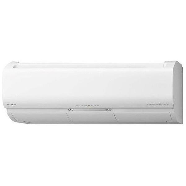 日立HITACHI【標準工事費込み】エアコン2021年白くまくんXシリーズスターホワイトRAS-X28L-W[おもに10畳用/100V]