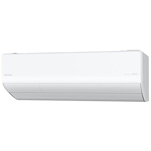 パナソニックPanasonic【標準工事費込み】エアコン2021年Eolia(エオリア)XシリーズクリスタルホワイトCS-X221D-W[おもに6畳用/100V]