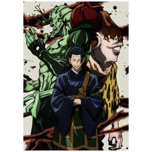 【2021年08月18日発売】東宝呪術廻戦Vol.8初回生産限定版【DVD】