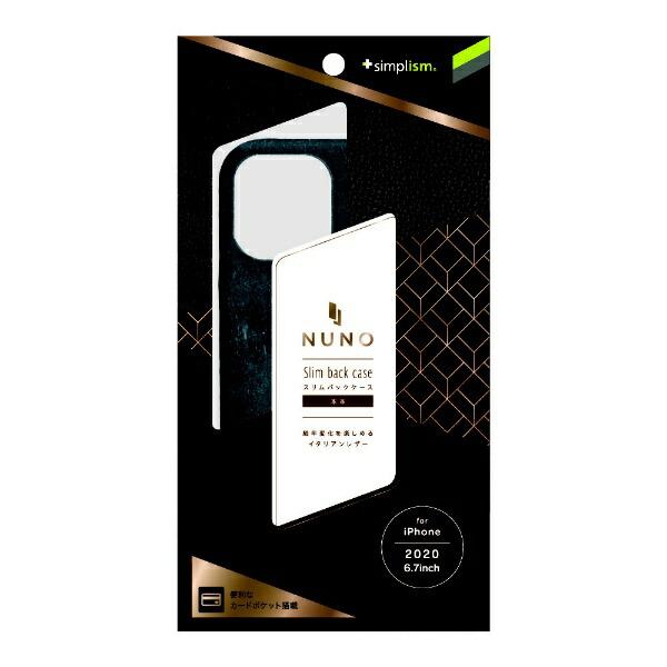 トリニティTrinityiPhone12ProMax6.7インチ対応[NUNO]ポケット付き本革バックケースブルーTR-IP20L-NNG2-NV