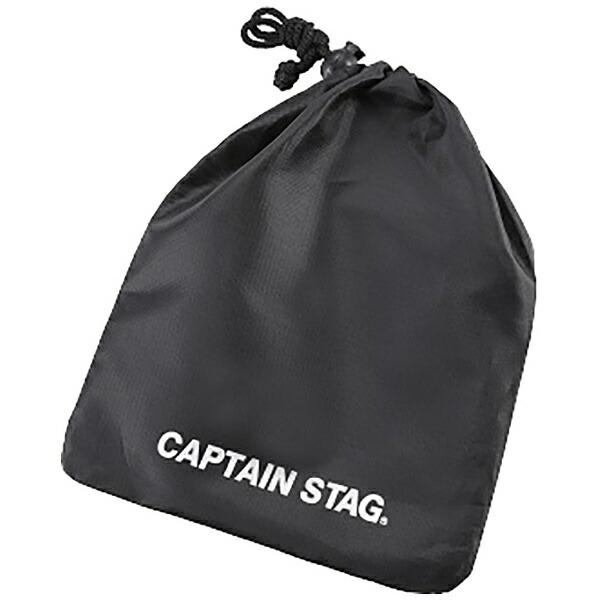 キャプテンスタッグCAPTAINSTAGカマドスマートストーブ<デルタ>UG-0046