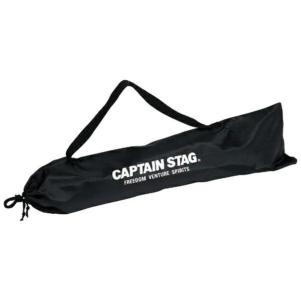 キャプテンスタッグCAPTAINSTAGクアッドファイアスタンドメッシュタイプUG-0071