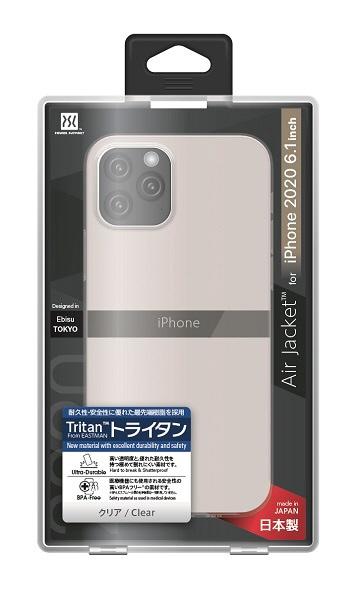 パワーサポートPOWERSUPPORTiPhone12/12Pro6.1インチ対応ケースAirjacketClearPOWERSUPPORT(パワーサポート)クリアPPBK-71