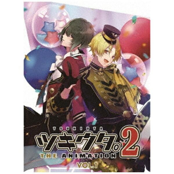 【2021年01月29日発売】ムービックmovicツキウタ。THEANIMATION2第1巻DVD