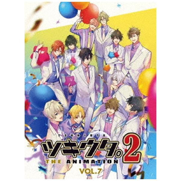 【2021年07月30日発売】ムービックmovicツキウタ。THEANIMATION2第7巻DVD