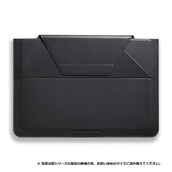 MOFTモフトノートパソコン対応[13.3インチ]CarrySleeveスタンドにもなるキャリングケースナイト・ブラックMB002-1-13B-BK