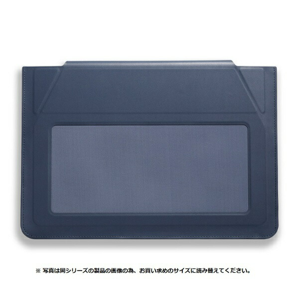 MOFTモフトノートパソコン対応[13インチ]CarrySleeveスタンドにもなるキャリングケースオックスフォード・ブルーMB002-1-13A-NAVY