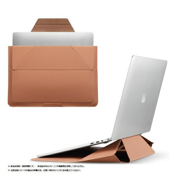 MOFTモフトノートパソコン対応[13インチ]CarrySleeveスタンドにもなるキャリングケースクラシック・ヌードMB002-1-13A-NUDE
