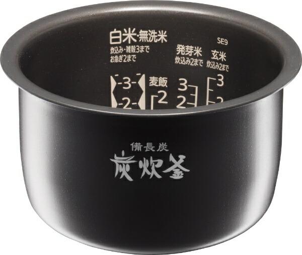 三菱MitsubishiElectric炊飯器備長炭炭炊釜真紅(しんく)NJ-SEB06-R[IH/3.5合]