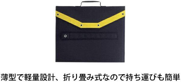 富士倉富士倉ソーラーパネルパワーポータブルバッテリー用BA-SP90W