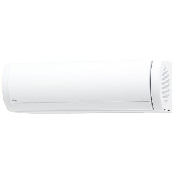 富士通ゼネラルFUJITSUGENERAL【標準工事費込み】エアコン2021年nocria(ノクリア)XシリーズホワイトAS-X281L-W[おもに10畳用/100V]