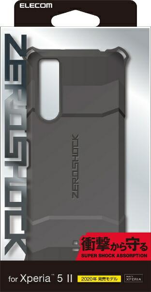 エレコムELECOMXperia5IIハイブリッドケースZEROSHOCKブラックPM-X203ZEROBK