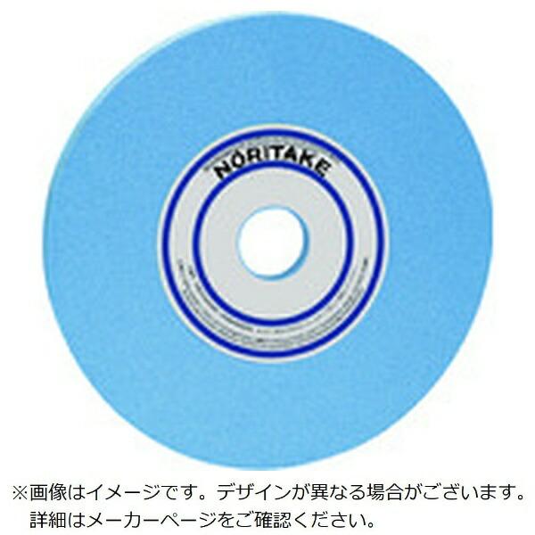 ノリタケNoritakeノリタケ汎用研削砥石HPCX60I青205X19X50.81000E22120