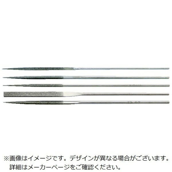 ノリタケNoritakeノリタケダイヤモンドヤスリ精密用10本組三角型(S10T)5N4H004300150