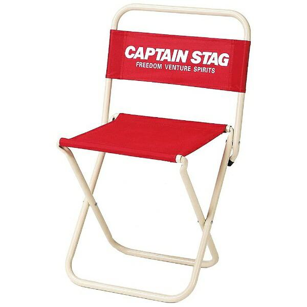 キャプテンスタッグCAPTAINSTAGホルンレジャーチェア【大】type2(幅365×奥行360×高さ605mm/レッド)UC-1600