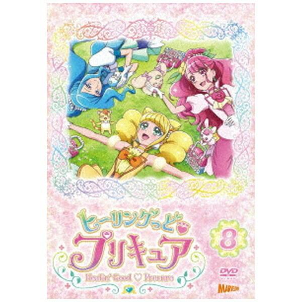 【2021年01月20日発売】ポニーキャニオンPONYCANYONヒーリングっどプリキュアvol.8【DVD】