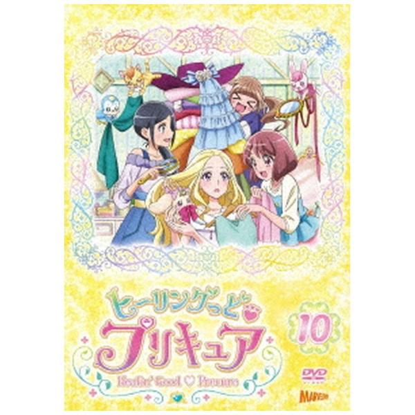 【2021年02月17日発売】ポニーキャニオンPONYCANYONヒーリングっどプリキュアvol.10【DVD】