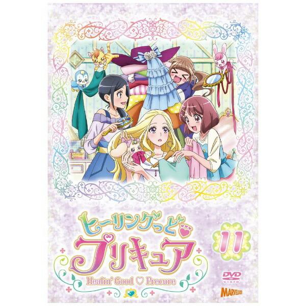 【2021年03月17日発売】ポニーキャニオンPONYCANYONヒーリングっどプリキュアvol.11【DVD】