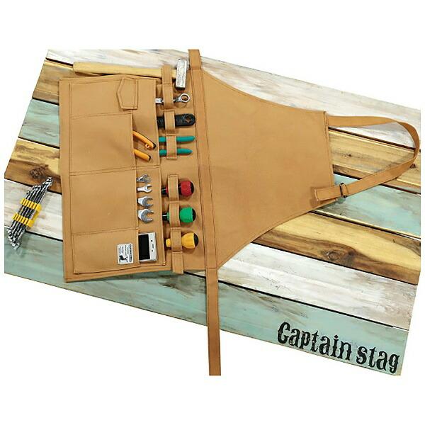 キャプテンスタッグCAPTAINSTAGフィールドエプロンロング(幅530×長さ730mm/ブラウン)UG-3254