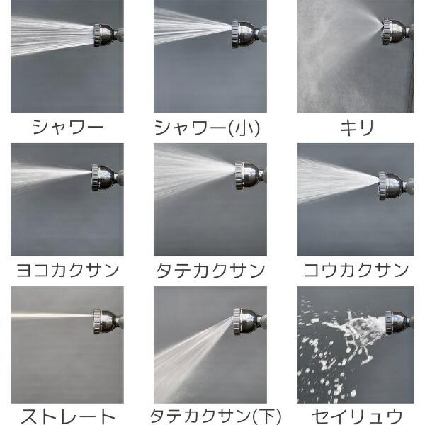 グリーンライフGREENLIFEグリーンライフ伸縮ロングノズルN-156D10S