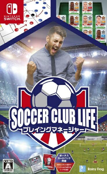 【2021年02月10日発売】レイニーフロッグRainyFrogサッカークラブライフプレイングマネージャー【Switch】