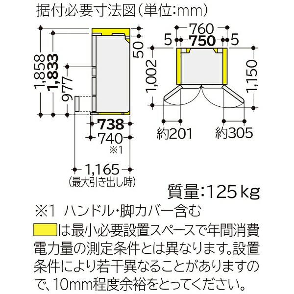 日立HITACHI《基本設置料金セット》冷蔵庫真空チルドVWCタイプクリスタルミラーR-WXC62N-X[6ドア/観音開きタイプ/615L]【point_rb】