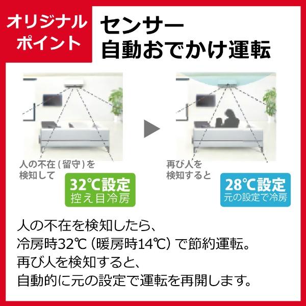 ダイキンDAIKIN【標準工事費込み】エアコン2021年ABKシリーズホワイトAN28YABKS-W[おもに10畳用/100V]
