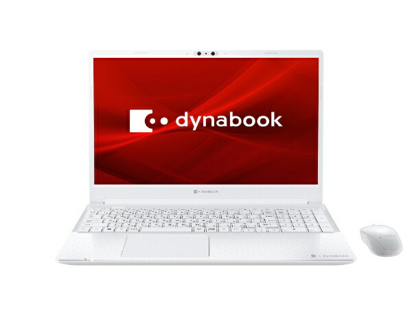 dynabookダイナブックノートパソコンdynabookC7リュクスホワイトP2C7PBBW[15.6型/intelCorei7/SSD:512GB/メモリ:8GB/2020年11月モデル]【point_rb】