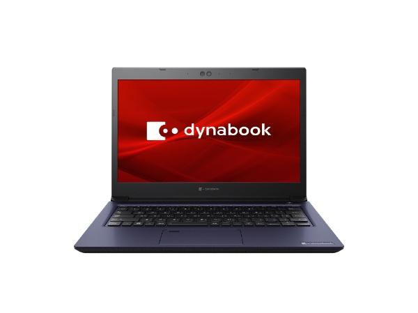 dynabookダイナブックノートパソコンdynabookS6デニムブルーP2S6PBBL[13.3型/intelCorei5/SSD:256GB/メモリ:8GB/2020年12月モデル]【point_rb】