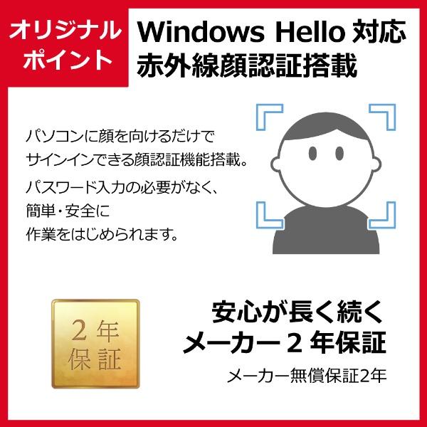 dynabookダイナブックノートパソコンdynabookS6パールホワイトP2S6PBBW[13.3型/intelCorei5/SSD:256GB/メモリ:8GB/2020年12月モデル]【point_rb】