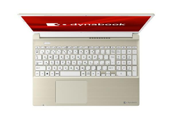 dynabookダイナブックP2C6PBEGノートパソコンdynabookC6サテンゴールド[15.6型/intelCorei5/SSD:256GB/メモリ:8GB/2020年12月モデル]【point_rb】