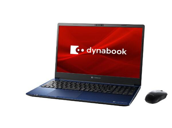 dynabookダイナブックノートパソコンdynabookC8スタイリッシュブルーP1C8PPBL[15.6型/intelCorei7/Optane:32GB/SSD:512GB/メモリ:16GB/2020年11月モデル]【point_rb】