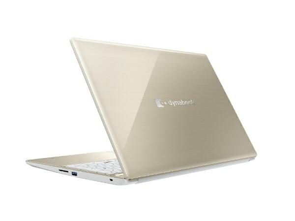 dynabookダイナブックノートパソコンdynabookC8サテンゴールドP1C8PPBG[15.6型/intelCorei7/Optane:32GB/SSD:512GB/メモリ:16GB/2020年11月モデル]【point_rb】