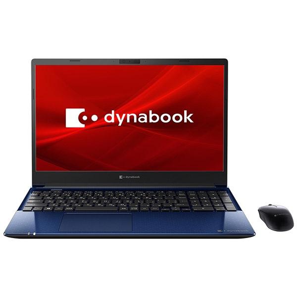 dynabookダイナブックノートパソコンdynabookC7スタイリッシュブルーP1C7PPBL[15.6型/intelCorei7/HDD:1TB/SSD:256GB/メモリ:8GB/2020年11月モデル]【point_rb】
