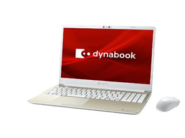 dynabookダイナブックノートパソコンdynabookC7サテンゴールドP1C7PPBG[15.6型/intelCorei7/HDD:1TB/SSD:256GB/メモリ:8GB/2020年11月モデル]【point_rb】
