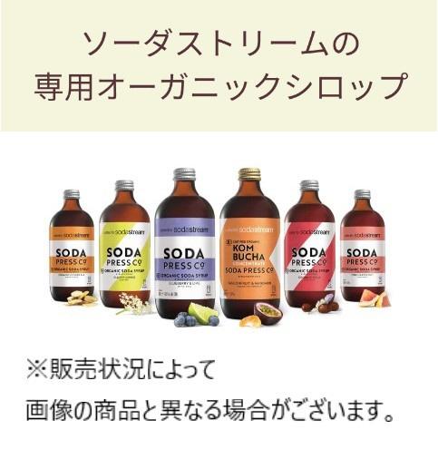 ソーダストリームSodaStreamソーダプレスピンクグレープフルーツ/SSS0101SSS0101