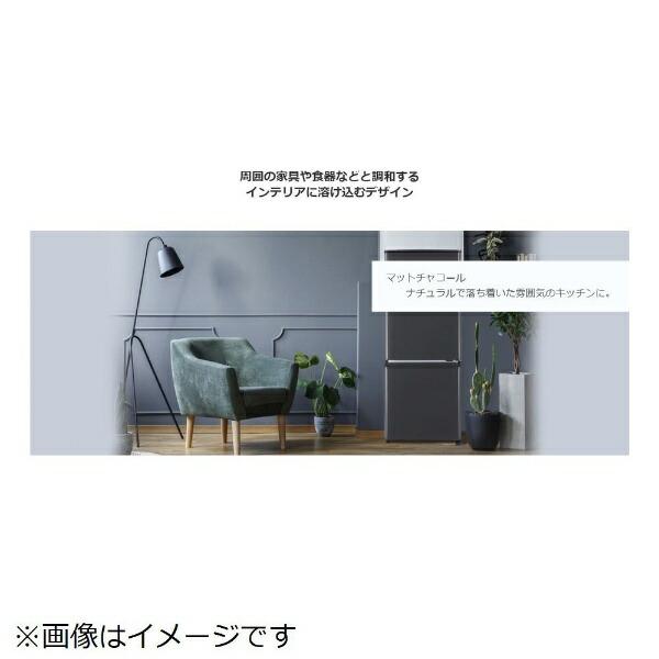 三菱MitsubishiElectric冷蔵庫PシリーズマットチャコールMR-P17F-H[2ドア/右開きタイプ/168L][冷蔵庫一人暮らし小型新生活]【zero_emi】
