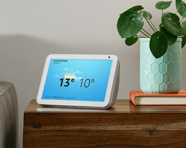 AmazonアマゾンEchoShow8(エコーショー8)スクリーン付きスマートスピーカーwithAlexaサンドストーンB07SKF5536[Bluetooth対応/Wi-Fi対応]